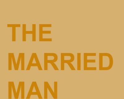 Подарък за женен мъж