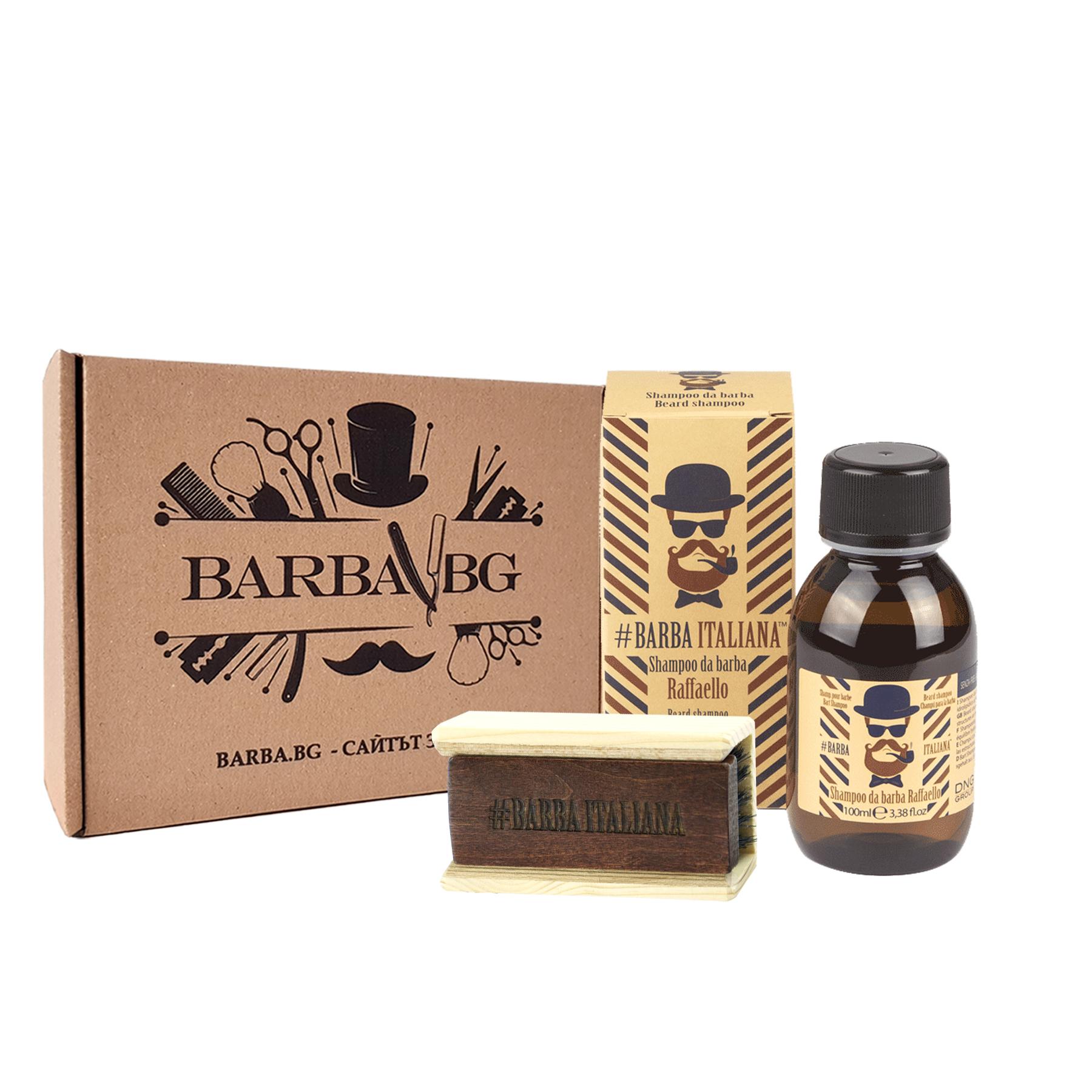 Комплект за брада Raffaello