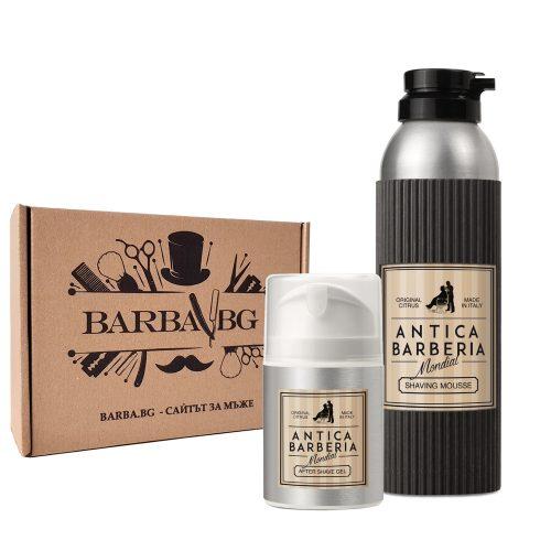 Комплект грижа за бръснене Антика Барбериа